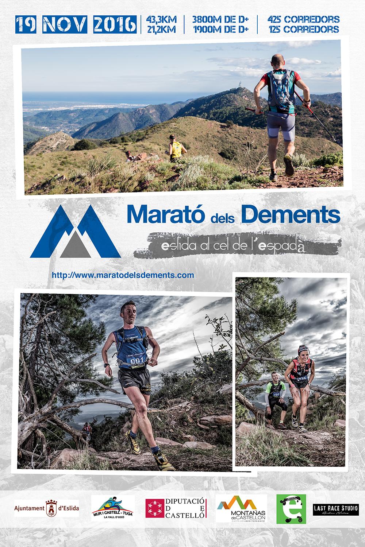 maratodements